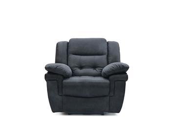 Surprising Chairs La Z Boy Uk Alphanode Cool Chair Designs And Ideas Alphanodeonline